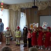 Агитбригада по пожарной безопасности для детей старшего дошкольного возраста и их родителей «Пожар в Лесу»