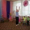 Утренняя ритмическая гимнастика с элементами стретчинга во второй младшей группе. (Фотоотчет)