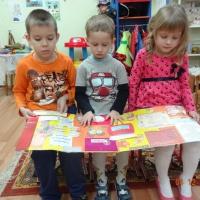 Лэпбук как средство развития познавательных способностей детей старшего дошкольного возраста в условиях реализации ФГОС