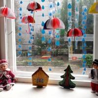 Какой красивый зонтик, в такой дождливый день!