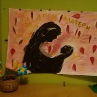 Коллективные работы ко Дню матери «Мамины руки», «Моя мама самая…»