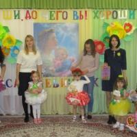 Фотоотчет о конкурсах к Дню матери