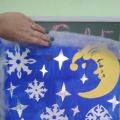 Детский квилинг «Зимний сон»