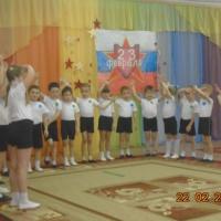 Фотоотчёт о музыкально-спортивном празднике ко Дню защитника Отечества «Школа молодого бойца!»