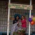 «Путешествие жителей Цветочного города в страну Спортландию». День здоровья для всех возрастных групп