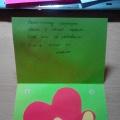 Мастер-класс по изготовлению открытки «Валентинка»