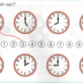 математика подготовительная группа конспекты занятий знакомство с линейкой