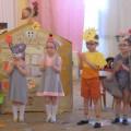 Театрализованное представление детей средней группы «Теремок на новый лад»