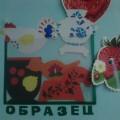 Проект «Бабушкин буфет» в рамках тематической недели «В гости к бабушке в деревню»