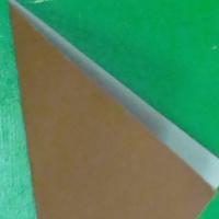 Мастер-класс в технике оригами «Собачка»