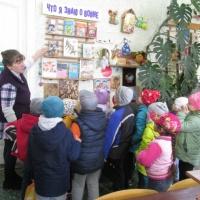 Фотоотчет об экскурсии в детскую библиотеку с детьми подготовительной группы