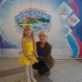 Всероссийский вокальный конкурс «Ветер перемен»