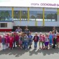 Фотоотчёт об экскурсии воспитанников группы в Центр зимних видов спорта