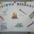 Мастер-класс по изготовлению плаката «Опасные предметы» в старшей группе