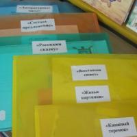 Речевые игры для детей старшего дошкольного возраста