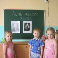 Фотоотчет «Проведение дня родного языка в средней группе»