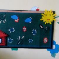 Фотоотчёт об опыте работы. Использование коврографа в младшей разновозрастной группе.