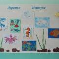 Выставка «Царство Нептуна»