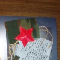 Мастер-класс «Объёмная открытка к 23 февраля»