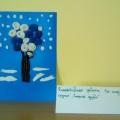 Лепка из пластилина. Коллективная работа первой младшей группы «Снежное дерево»
