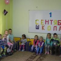 Фотоотчёт 1 сентября в нашем детском саду
