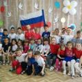 Фотоотчет «День России»