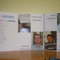 Проект «Подарки для наших Защитников»
