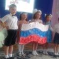 Фотоотчет «День Государственного флага РФ»