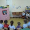 Развлечение «В гостях у сказки»