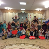 Мероприятие к 14 февраля «Праздник Дружбы»