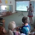 Мастер-класс на районном методическом объединении учителей-логопедов «Сказкотерапия в логопедической практике»