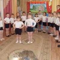 Организация театрализованной деятельности с детьми старшего дошкольного возраста. Музыкальная сказка «Волк и козлята»