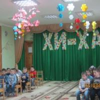Сценарий весеннего развлечения для детей второй младшей группы «1 Апреля— День смеха»