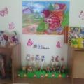 Образовательная среда во второй младшей группе «Репка» детского сада