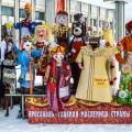 Пятый Конкурс масленичных кукол «Сударыня Масленица 2016» в Ярославле