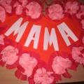 Мастер-класс по изготовлению поделки «Сумочка для мамы»