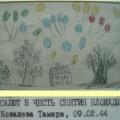 Рисунки детей блокадного Ленинграда. Вторая часть презентации.