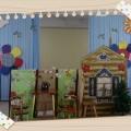 «Игра-драматизация и её роль в развитии эмоционального мира детей»