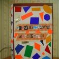 Дидактическая игра «Геометрические собиралки» для детей от 5 до 7 лет на развитие логического мышления
