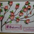 Коллективная работа к празднику 8 марта «Ветка сакуры»