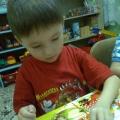 Роль игры в жизни детей дошкольного возраста