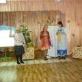 «Праздничная культура русского народа». Покровская ярмарка, Ерофей-лешегон