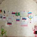 Дню Российского Флага посвящается