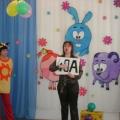 Фотоотчет о моих выступлениях на праздниках в детском саду.