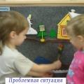 Презентация проекта «Автопарк»