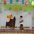 Праздничное оформление зала в детском саду