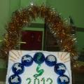 Новогодняя игрушка -2012