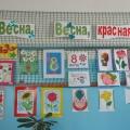 Детское творчество: «Мир— глазами малышей!»