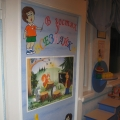 Оформление группы детского сада