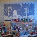 «Дед Мороз и Снегурочка»— конкурс в детском саду